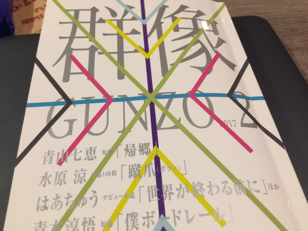 f:id:Taketake:20170108180502j:plain