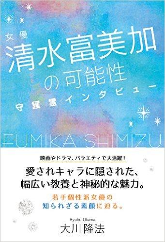 f:id:Taketake:20170214180105j:plain