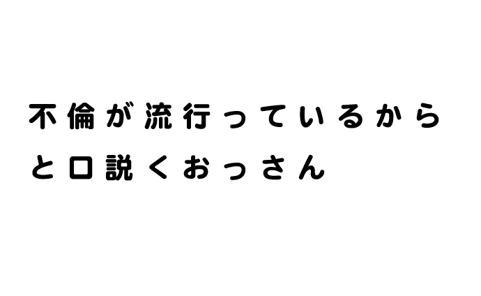f:id:Taketake:20170224160624p:plain