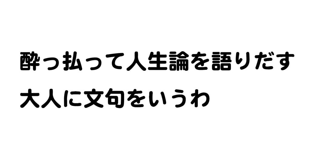 f:id:Taketake:20170225150712p:plain