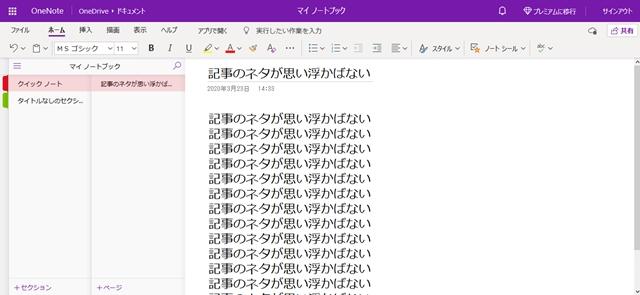 f:id:Taketetu:20200323143822j:plain