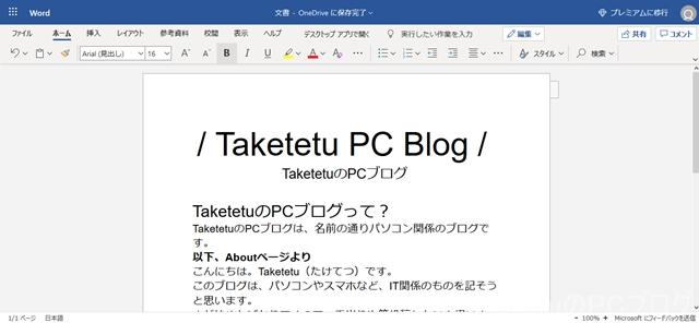 f:id:Taketetu:20200323143827j:plain