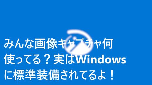 f:id:Taketetu:20200323204015j:plain