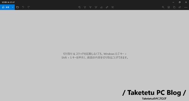 f:id:Taketetu:20200323210445j:plain