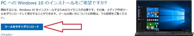 f:id:Taketetu:20200327152843j:plain