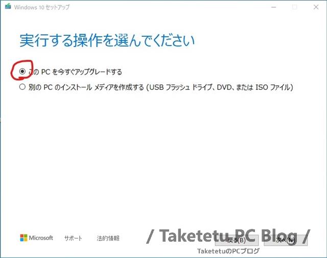 f:id:Taketetu:20200327165106j:plain
