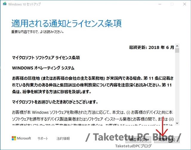 f:id:Taketetu:20200327165111j:plain