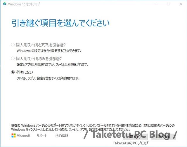 f:id:Taketetu:20200327165113j:plain