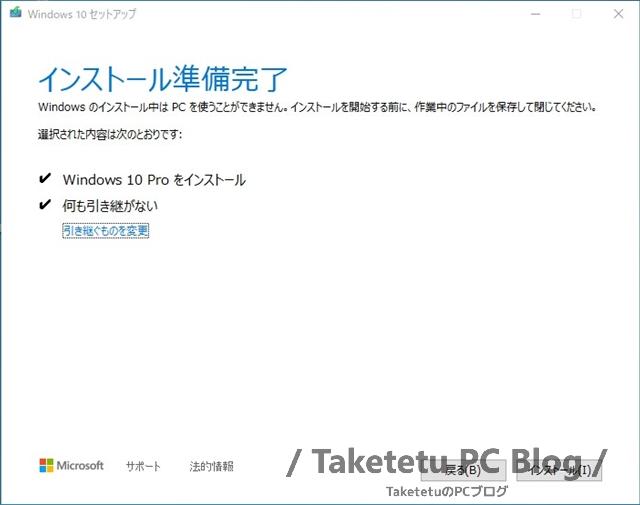f:id:Taketetu:20200327165120j:plain
