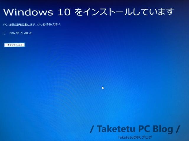 f:id:Taketetu:20200327175708j:plain