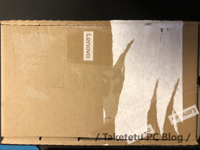 f:id:Taketetu:20200328133217j:plain