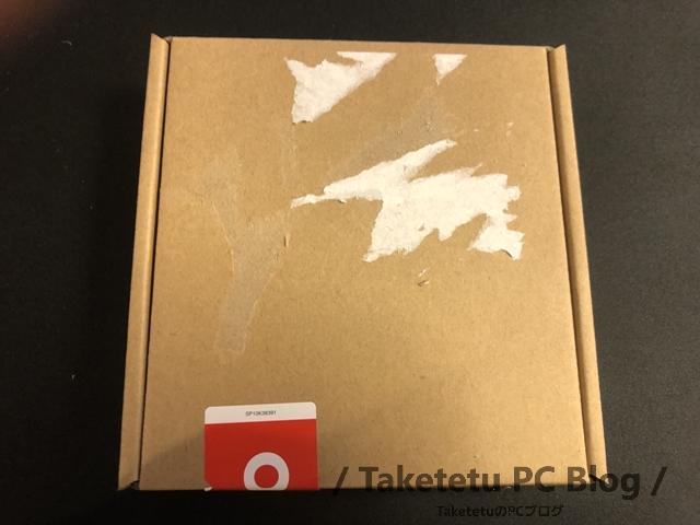 f:id:Taketetu:20200328133220j:plain