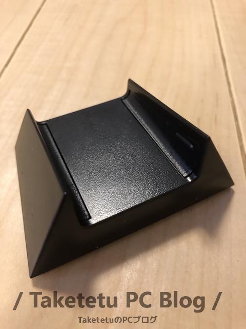 f:id:Taketetu:20200328133237j:plain