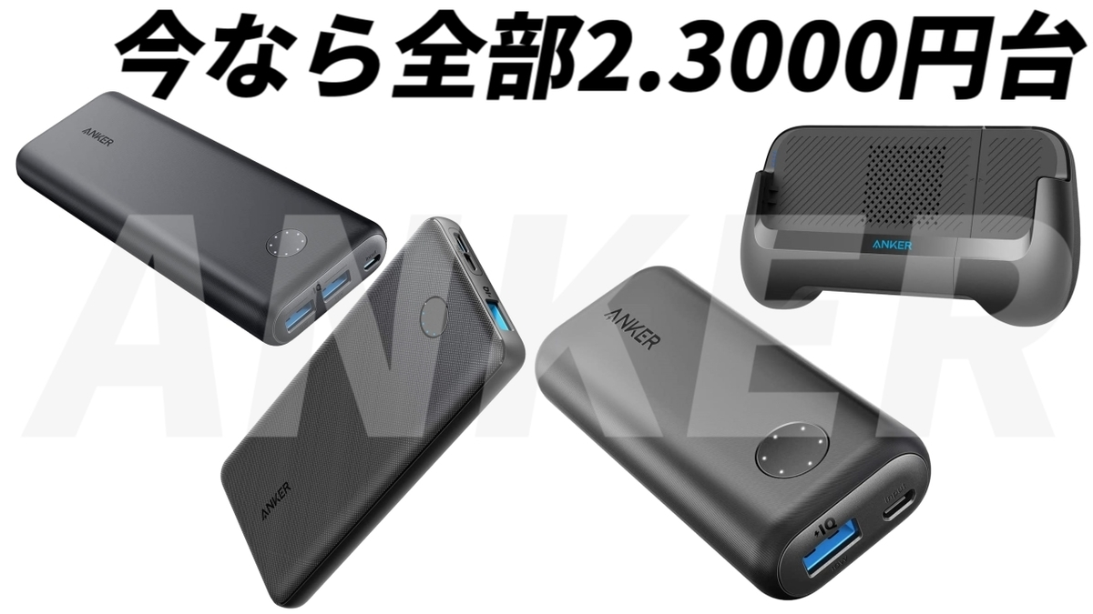 f:id:Taketetu:20200919165801j:plain