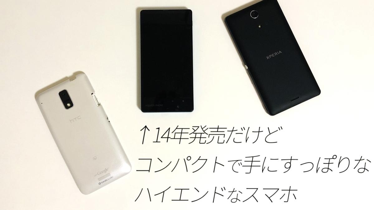 f:id:Taketetu:20200922201922j:plain