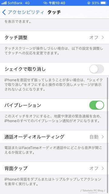 f:id:Taketetu:20200927113302j:plain