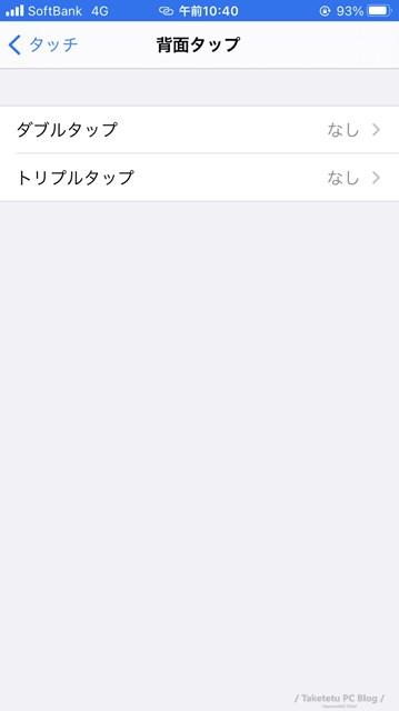 f:id:Taketetu:20200927113319j:plain