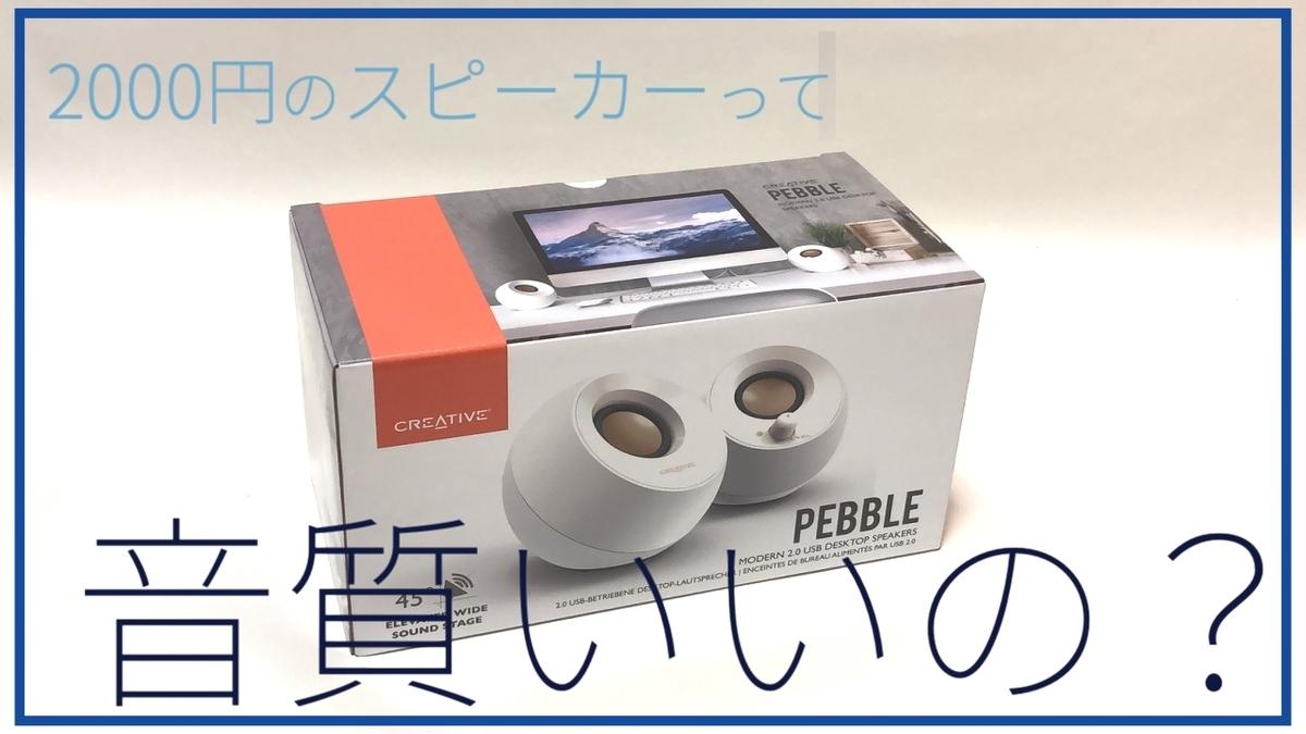 f:id:Taketetu:20201003103924j:plain