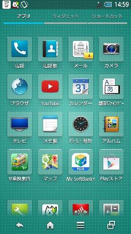 f:id:Taketetu:20201010153956j:plain