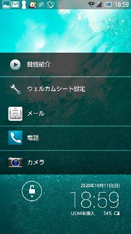 f:id:Taketetu:20201011190449j:plain