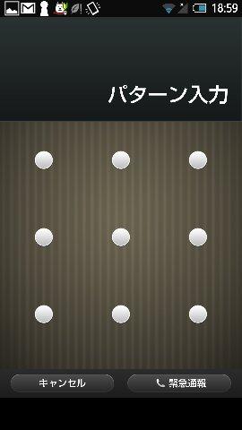 f:id:Taketetu:20201011190503j:plain