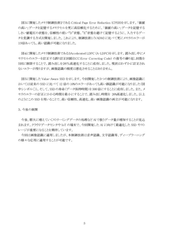 f:id:Takeuchi-Lab:20170504185725j:image