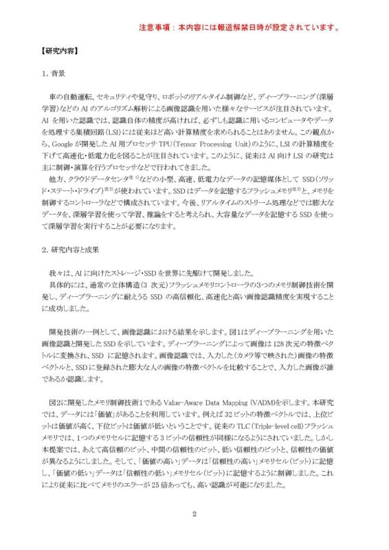f:id:Takeuchi-Lab:20170504185727j:image