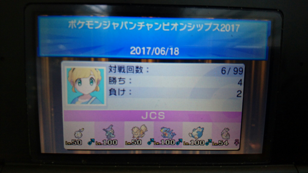 f:id:Takitaki_20:20170628210655p:plain