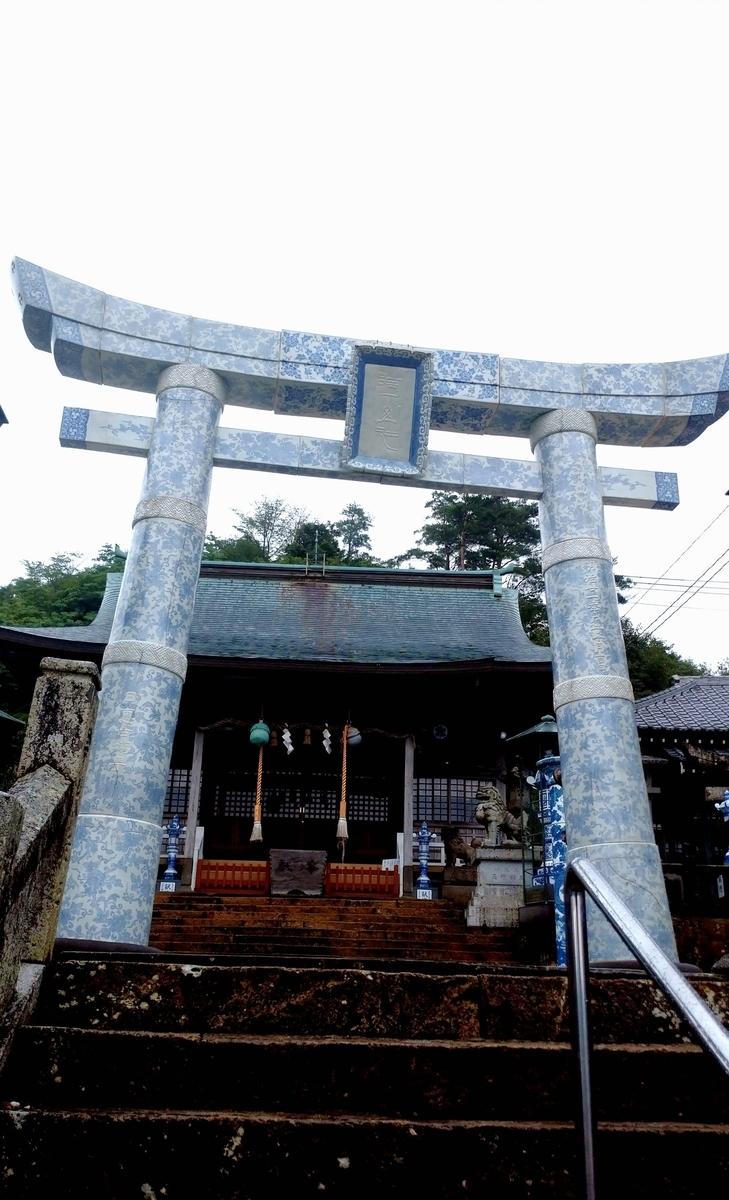 f:id:Takoyaki_and_dango:20200729204346j:plain