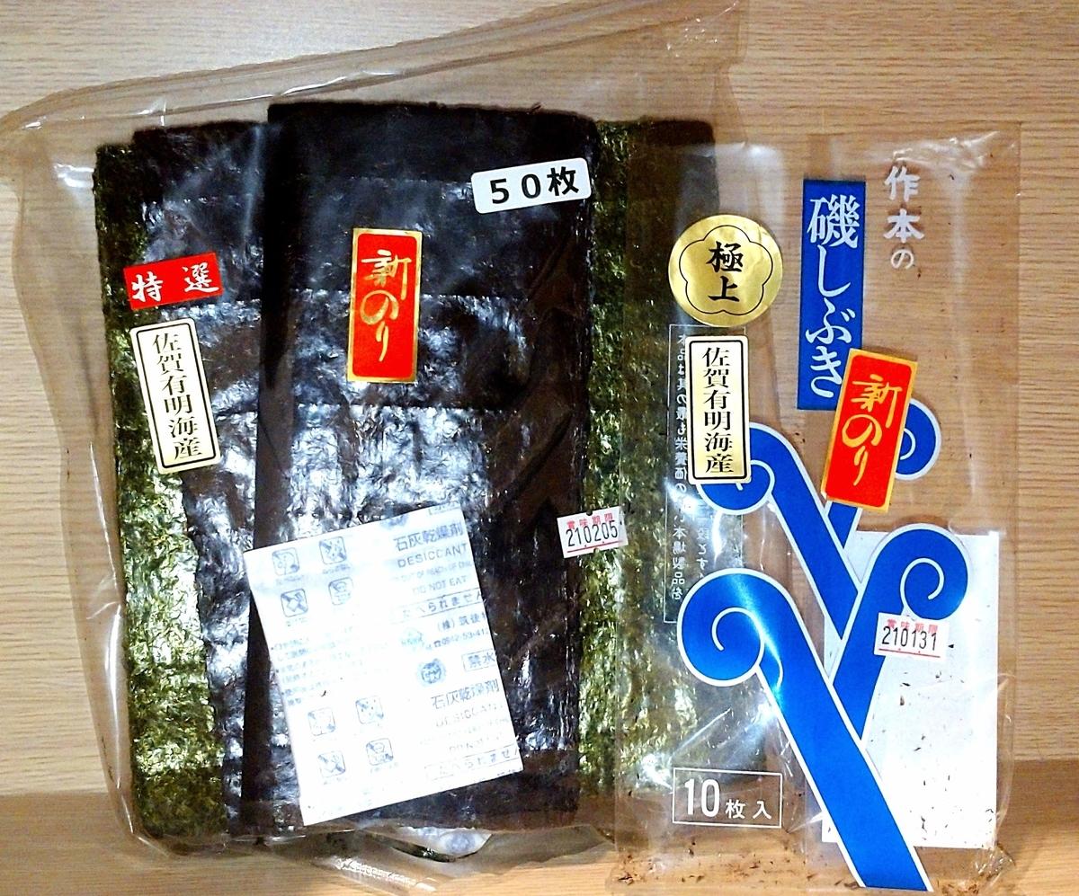 f:id:Takoyaki_and_dango:20200729211647j:plain