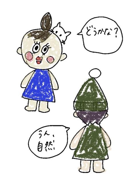 f:id:Takoyaki_and_dango:20200814230939j:plain