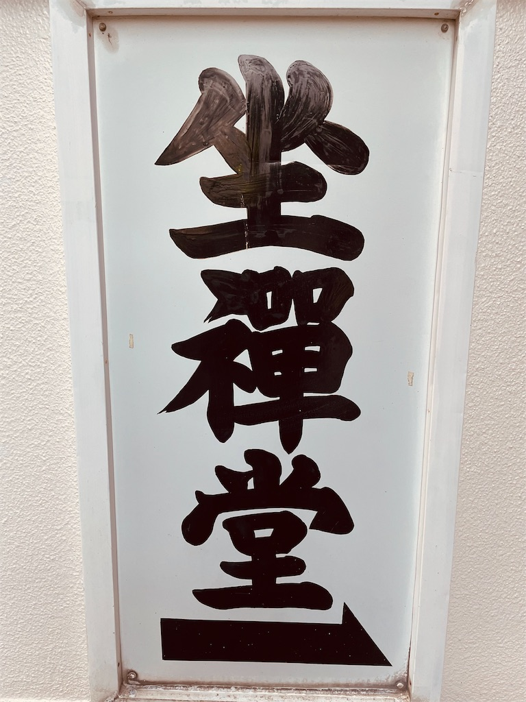 f:id:TakuTakamiya:20210721155903j:plain