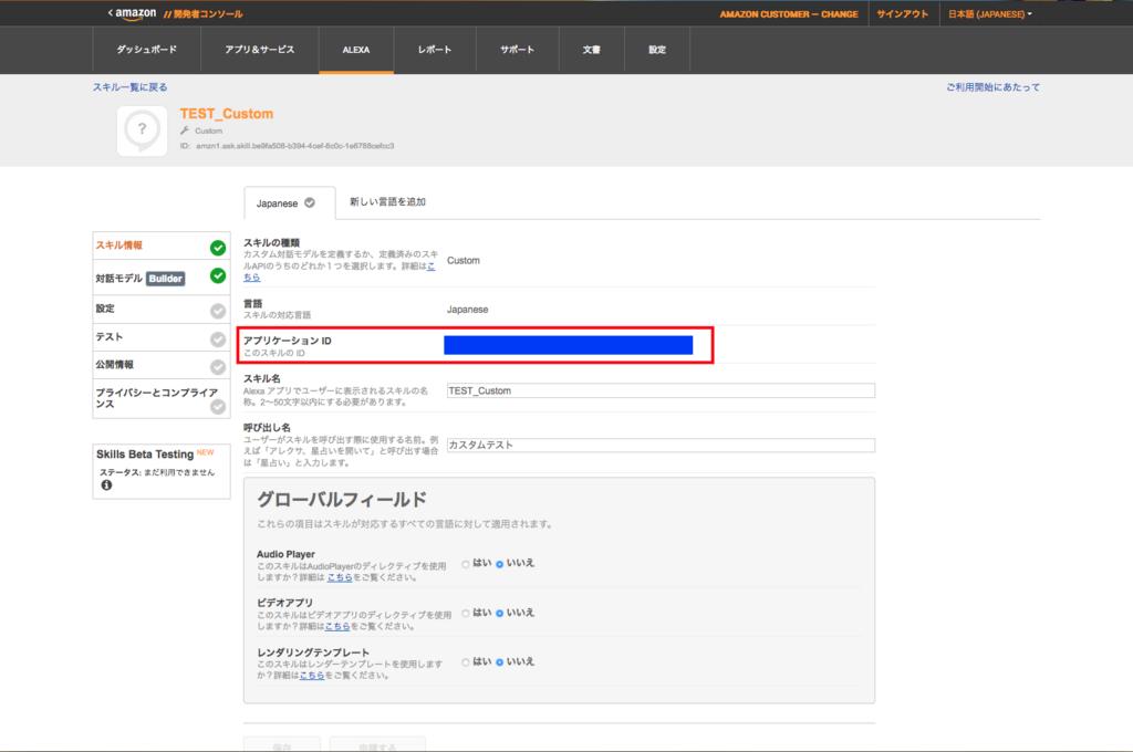 f:id:Taku_Nakagawa:20180226112730p:plain