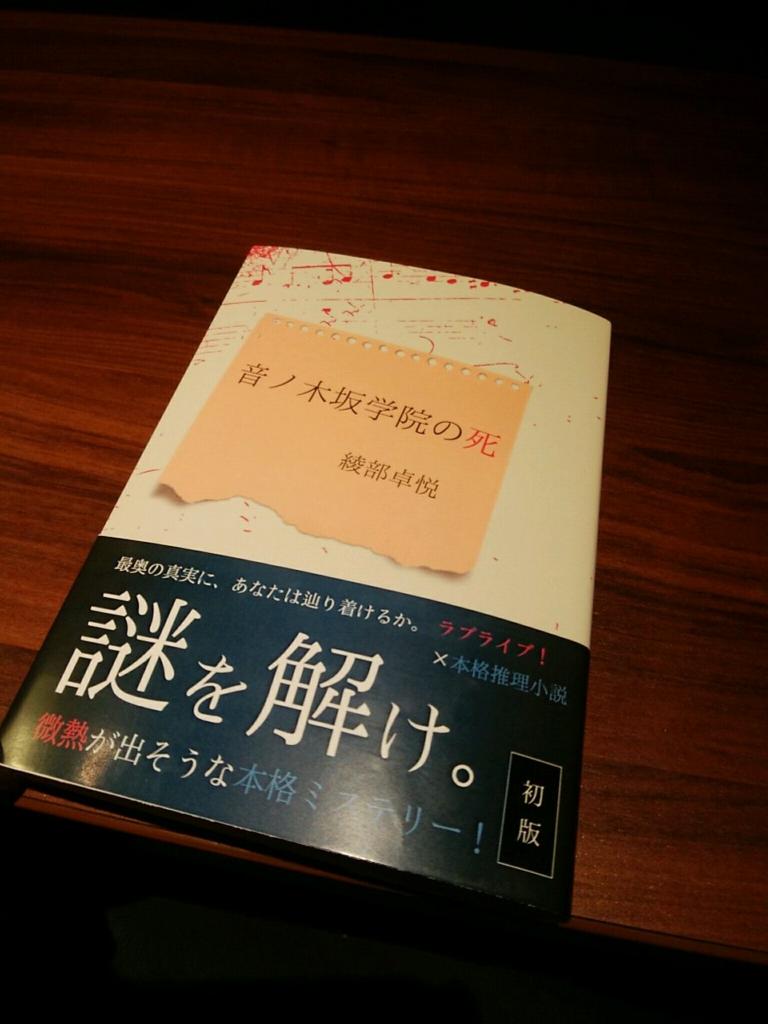 f:id:Takuetsu_Ayabe:20170326220915j:plain