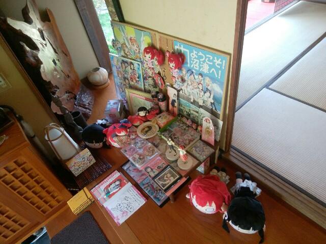 f:id:Takuetsu_Ayabe:20170619222733j:image