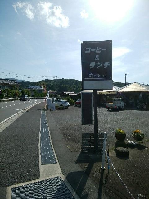 f:id:Takuetsu_Ayabe:20170619230953j:plain