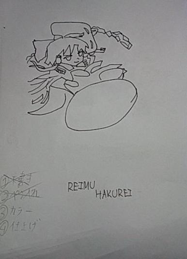 f:id:Takumi0126:20180508230554j:plain