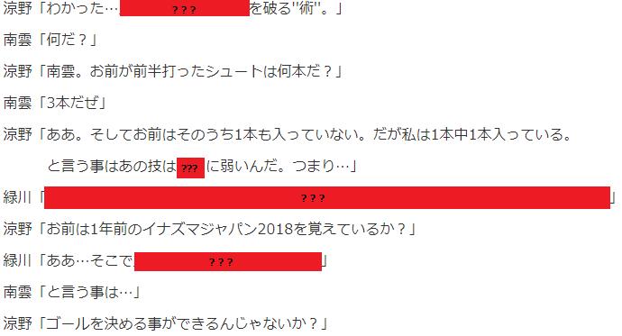 f:id:Takumi0126:20191111174119p:plain
