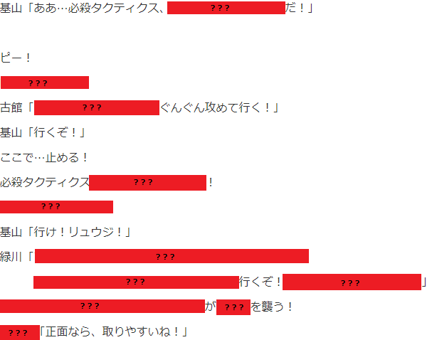 f:id:Takumi0126:20191111174157p:plain