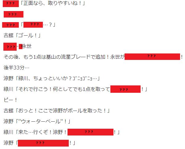 f:id:Takumi0126:20191111174309p:plain