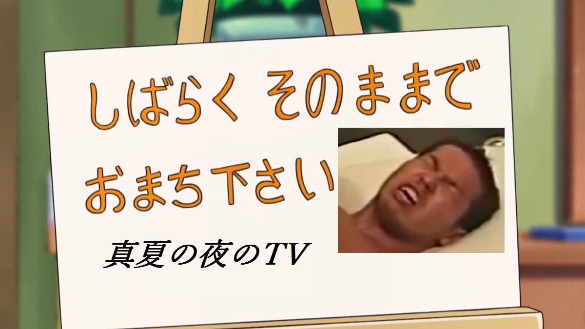 f:id:Takumi0126:20191111175621j:plain