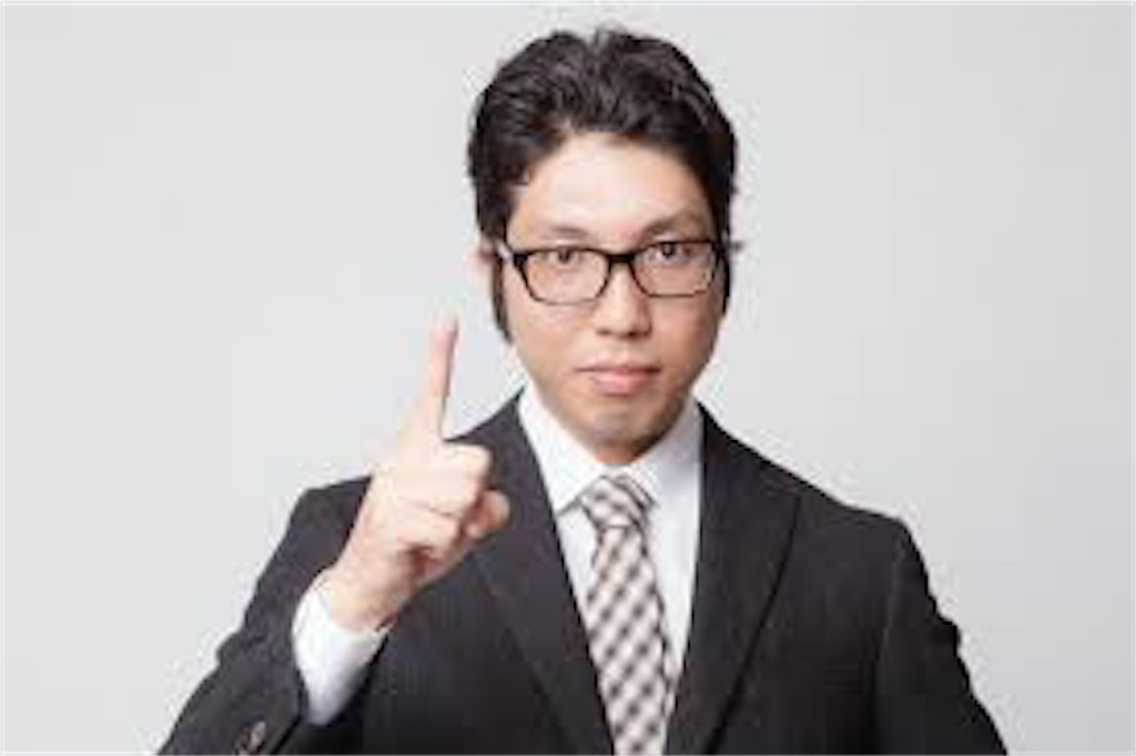 f:id:Takumi4GG:20180808001304j:image