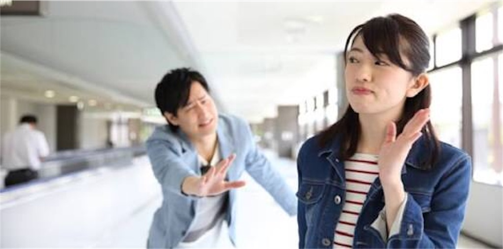 f:id:Takumi4GG:20180811002739j:image
