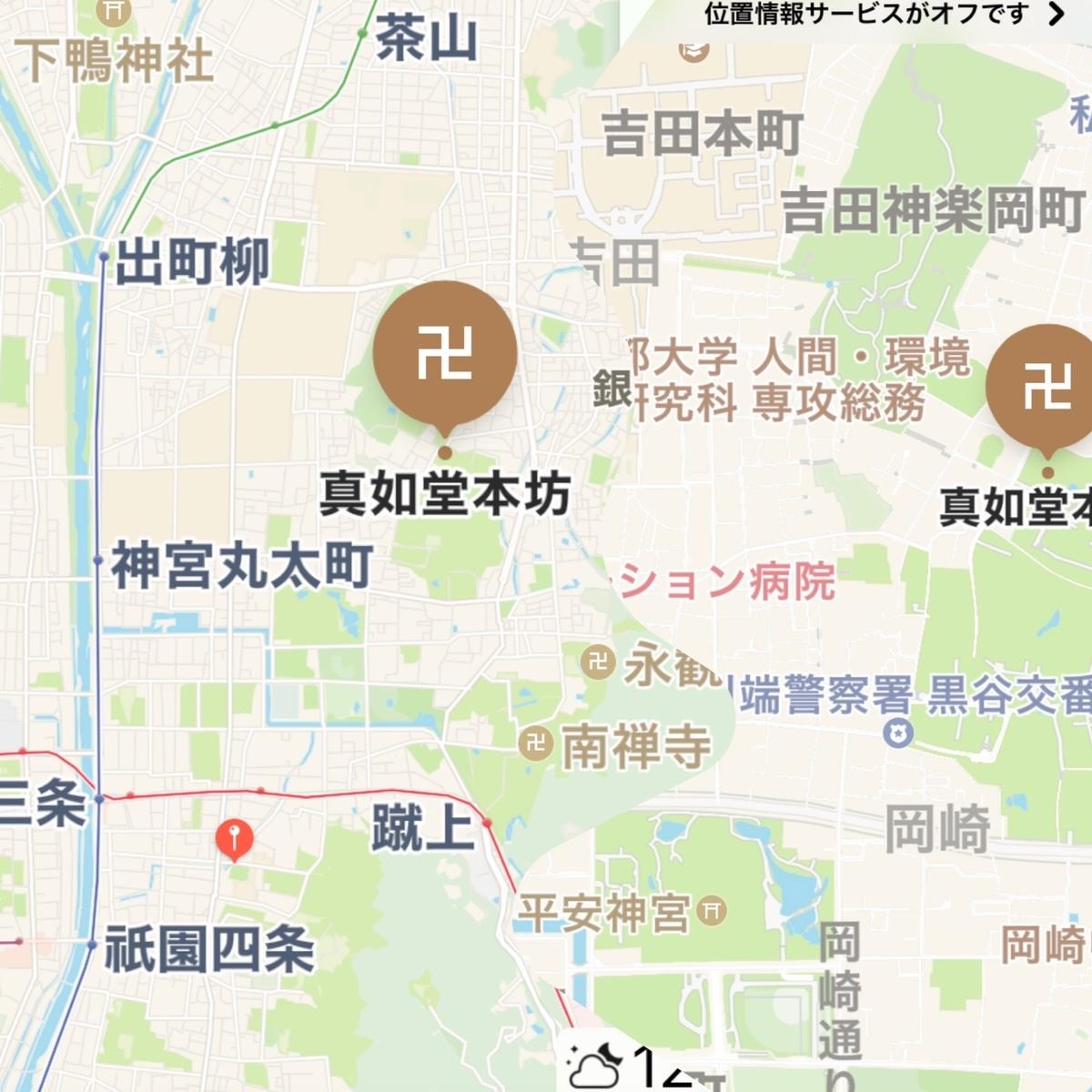 f:id:TakumiJapan:20201110172835j:plain