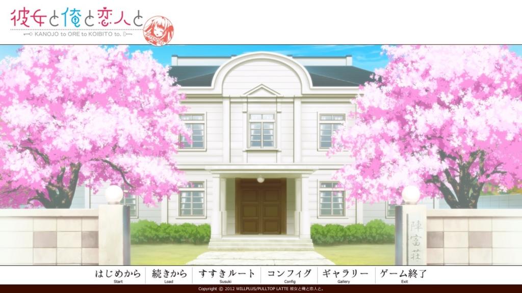 f:id:TakumiYuki:20160717220650j:plain