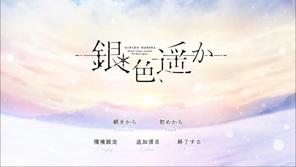 f:id:TakumiYuki:20161017221433j:plain