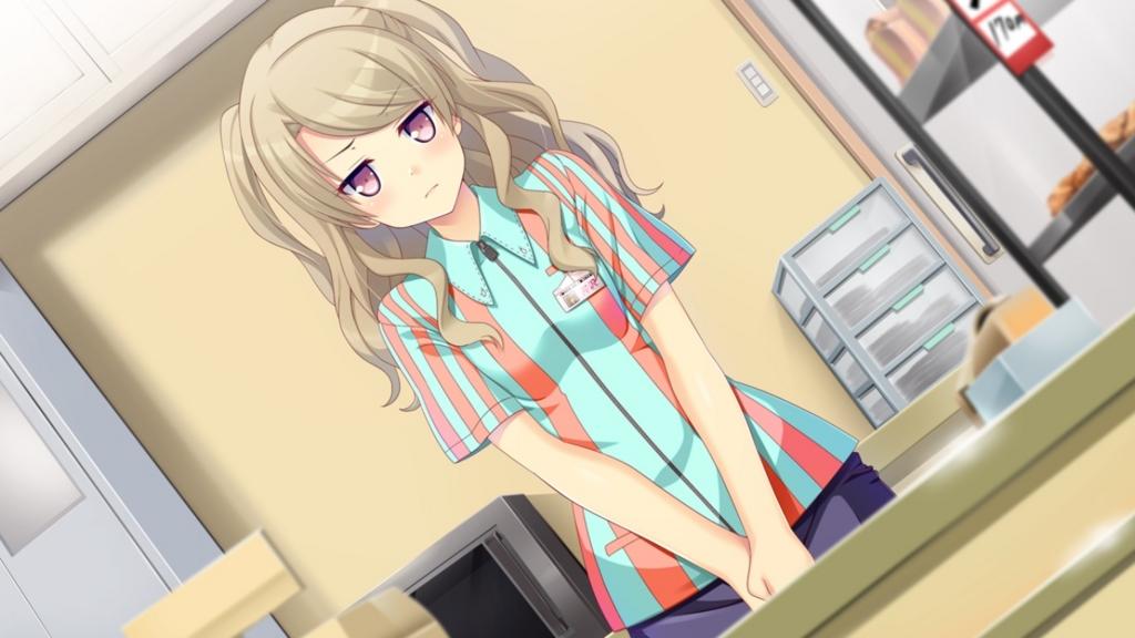 f:id:TakumiYuki:20161022232144j:plain