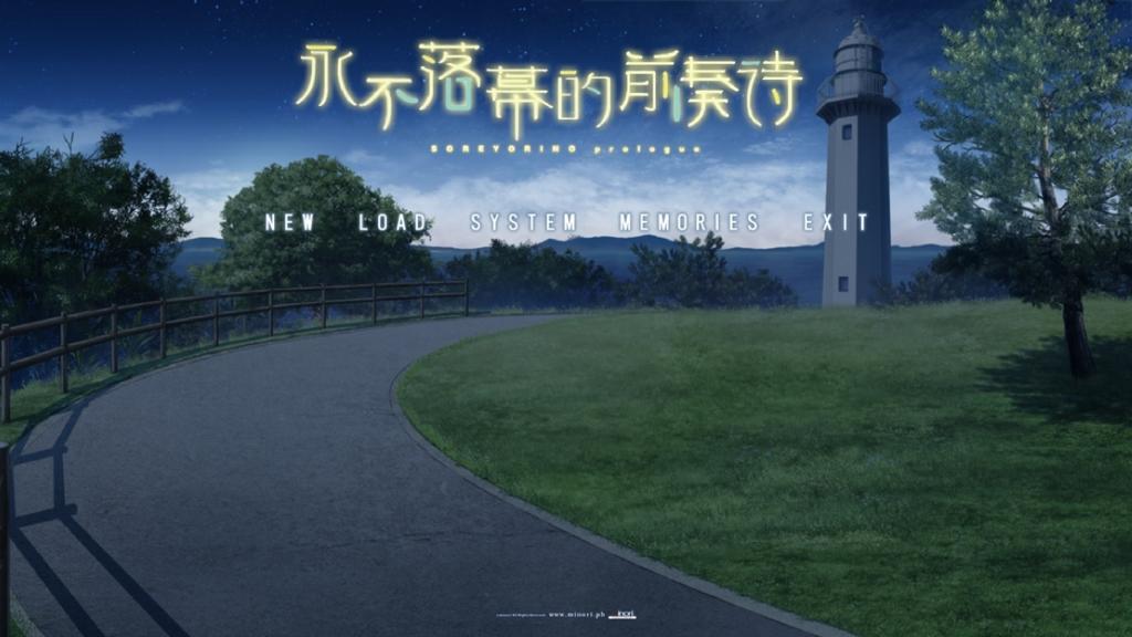 f:id:TakumiYuki:20170404090422j:plain
