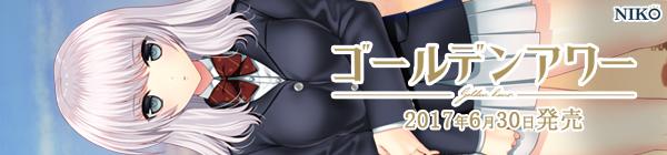 f:id:TakumiYuki:20170528002909j:plain