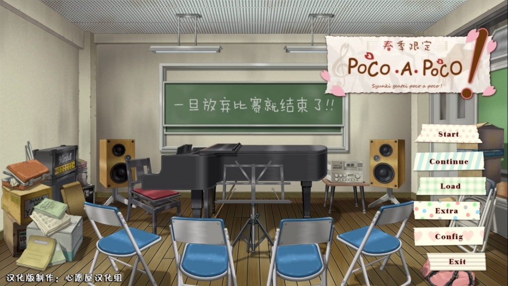 f:id:TakumiYuki:20180121131301j:plain